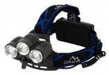 Svítilna čelovka LED 400 lm CATTARA
