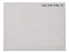 Sklo ochranné hledí 40 x 110 mm čiré