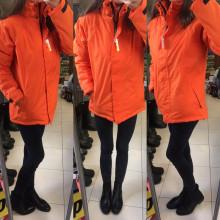 Bunda dámská zimní WESER oranžová