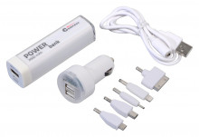 Nabíječka do auta USB (iPhone 4/5/6, micro USB, Nokia) + POWER BANK 2600mA