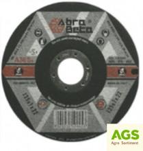 Kotouč řezný na ocel rovný 125 x 1 x 22,2 mm