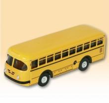 Autobus žlutý